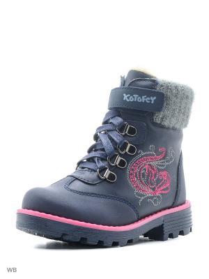 Ботинки Котофей. Цвет: синий, розовый