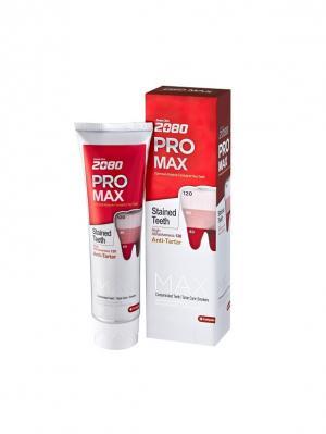 Набор Зубная паста Dental Clinic 2080, Максимальная защита 125 гр. 2 штуки 2080. Цвет: белый, красный