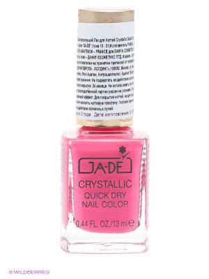 Быстросохнущий лак для ногтей Crystallic Quick Dry, тон 20 GA-DE. Цвет: розовый