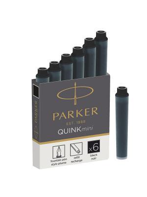 Картридж-мини с чернилами QUINK для перьевой ручки, SHORT Parker. Цвет: черный
