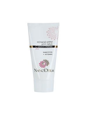 Ночной  крем для лица с наносомами 25+ (50мл) NanoDerm. Цвет: бледно-розовый