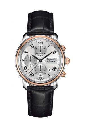 Часы 165017 Auguste Reymond