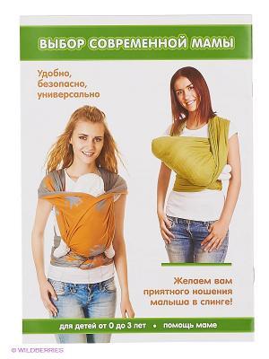 Слинг-шарф Elephant Orange Mum`s Era. Цвет: оранжевый, молочный