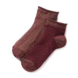 Комплект из 2 пар носков La Redoute Collections. Цвет: бордовый/золотистый