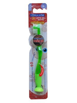 Детская зубная щётка мигающая  (с присоской), ОРИГИНАЛЬНАЯ Longa Vita. Цвет: зеленый