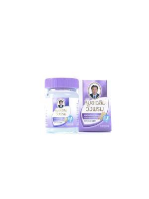 Фитобальзам для тела фиолетовый от ревматизма, TM WangProm, 50 гр. WangProm. Цвет: прозрачный, белый