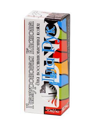Гиалуроновая кислота для рук восстановления кожи,  50 мл DNC. Цвет: прозрачный