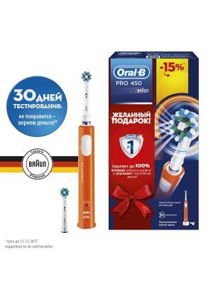 Электрическая зубная щётка Oral-B 450 Cross Action. Цвет: оранжевый, белый