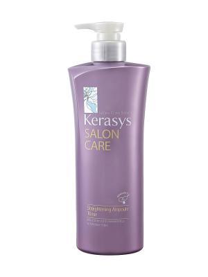 Кондиционер для волос Салон Кэр Гладкость и Блеск 470г Kerasys. Цвет: фиолетовый