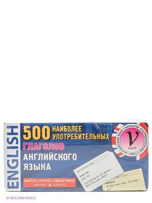Настольная игра 500 наиболее употребимых глаголов английского языка АЙРИС-пресс. Цвет: синий