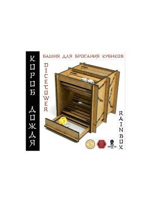 Башня для бросков кубиков Короб Дождя, малая, складная, 2 режима Правильные игры. Цвет: коричневый