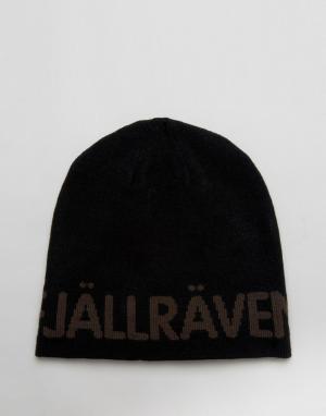Fjallraven Черная шапка-бини Are. Цвет: черный