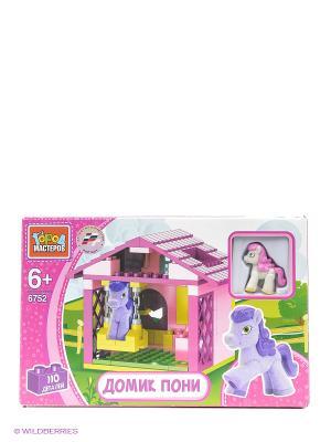 Конструктор Город Мастеров домик для пони. Цвет: розовый