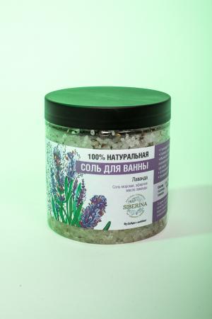 Соль для ванны «Лаванда» SIBERINA