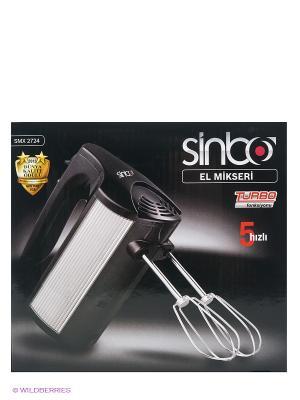 Миксер ручной SMX 2724, 300Вт Sinbo. Цвет: черный