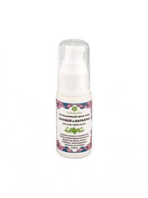 Крем-уход для волос Пептиды шелка и иранская хна,  гладкость сила Зейтун. Цвет: кремовый