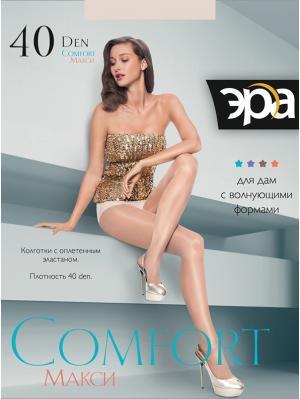 Колготки Comfort 40 ЭРА.. Цвет: бежевый