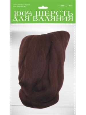 Шерсть для валяния полутонкая (гребенная лента), шоколад, 50 гр. Альт. Цвет: коричневый