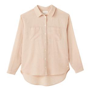 Рубашка в полоску CARINE HARRIS WILSON. Цвет: горчичный,синий/ белый