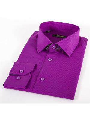 Рубашка Hans Grubber. Цвет: лиловый