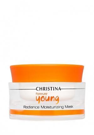 Увлажняющая маска «Сияние» Christina. Цвет: белый