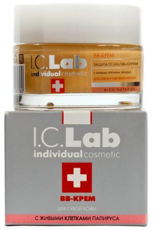 ВВ-крем для сухой кожи I.C.LAB INDIVIDUAL COSMETIC. Цвет: серебристый