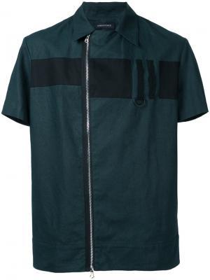 Рубашка на молнии Consistence. Цвет: зелёный