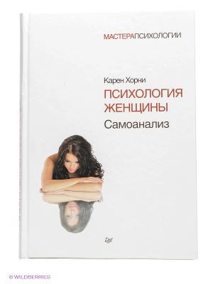 Психология женщины. Самоанализ ПИТЕР. Цвет: белый