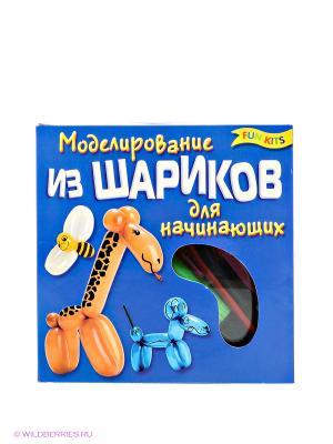 Книга Моделирование из шариков Fun kits. Цвет: синий