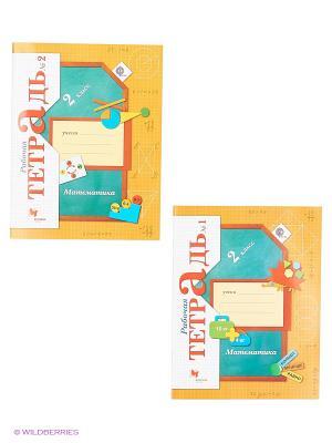 2кл. Рудницкая В.Н. Математика. Комплект из двух рабочих тетрадей Вентана-Граф. Цвет: белый