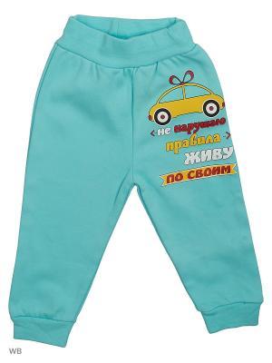 Штаны для новорожденных Bonito kids. Цвет: морская волна, бирюзовый