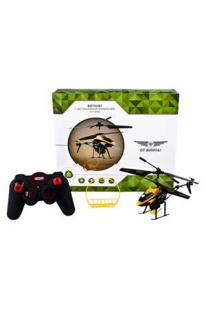 Вертолет ИК От Винта Fly-0236 Винта!. Цвет: желтый