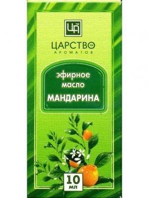 Масло косметическое эфирное Мандарин Царство Ароматов. Цвет: светло-коричневый