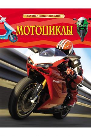Мотоциклы Росмэн. Цвет: none