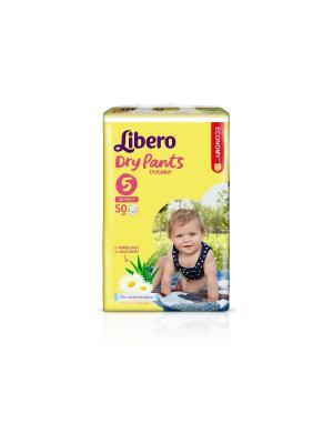 Libero Трусы детские одноразовые Драй Пэнтс макси плюс 10-14кг 50шт упаковка мега. Цвет: желтый