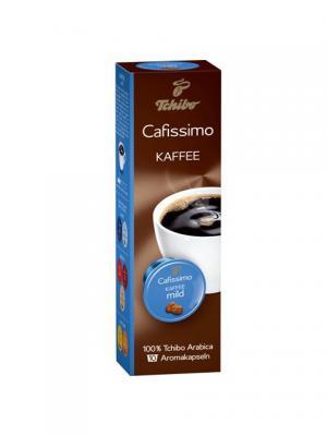 Кофе в капсулах Kaffee Mild TCHIBO. Цвет: голубой