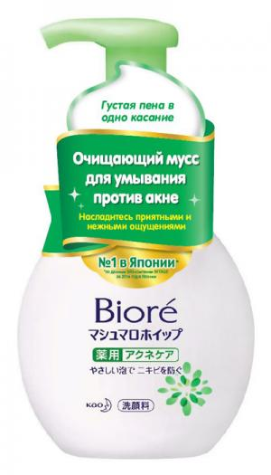 Акне Biore 150мл