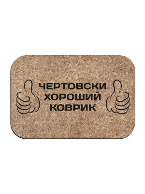 Коврик придверный Чертовски хороший MoiKovrik. Цвет: темно-бежевый