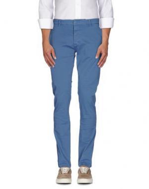 Повседневные брюки QU4TTRO. Цвет: пастельно-синий