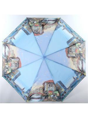 Зонт Magic Rain. Цвет: голубой, желтый, красный
