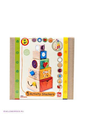 Развивающий набор I'm Toy. Цвет: бежевый, оранжевый