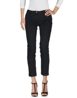 Джинсовые брюки HEAVY PROJECT. Цвет: стальной серый