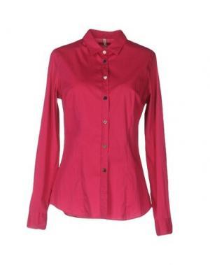 Pубашка GUYA G.. Цвет: пурпурный