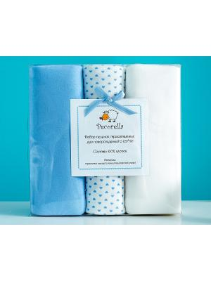 Комплект пеленок Pecorella Perfect Boy - 3шт. (для мальчика). Цвет: голубой, бежевый