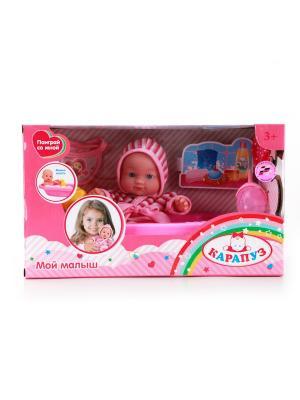 Пупс Карапуз 20 см, пластиковые глаза, в ванночке, с аксессуароми, одежда. Цвет: розовый