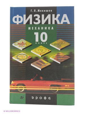 Физика. Механика. 10кл. Учебник. Профильный уровень ДРОФА. Цвет: зеленый, белый, синий