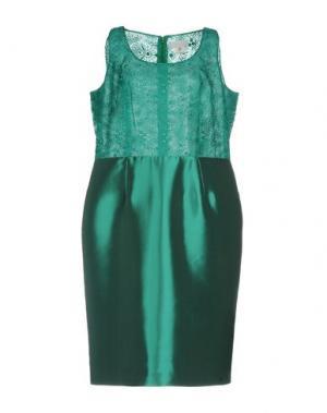 Платье до колена CAILAN'D. Цвет: зеленый