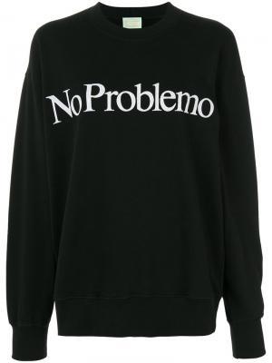 Толстовка No Problemo Aries. Цвет: чёрный