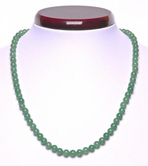 Бусы Нефрит Классика №6 арт. ННФ-1(6)-47-1 Бусики-Колечки. Цвет: зеленый
