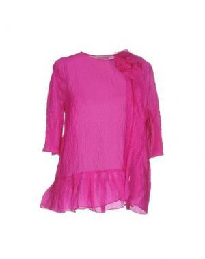 Блузка DICE KAYEK. Цвет: фуксия